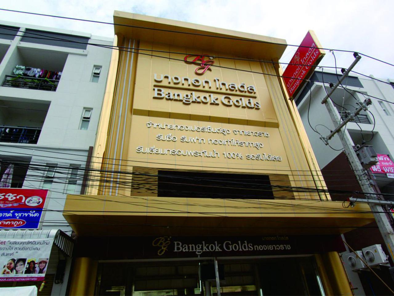 Gold shop Sign,ป้ายห้างทอง