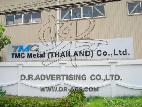 TMC Metal (THAILAND).Co.,Ltd.