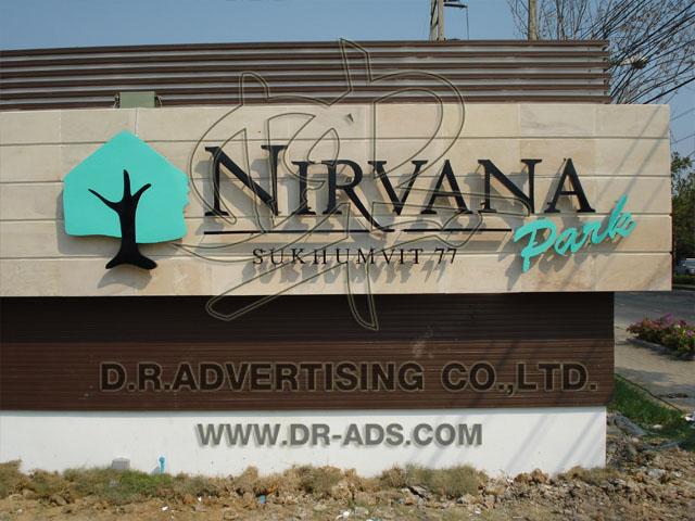 NIRVANA SUKUMVIT 77