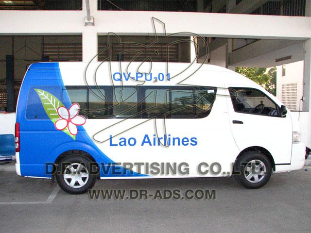 Lao Airline (รถตู้)