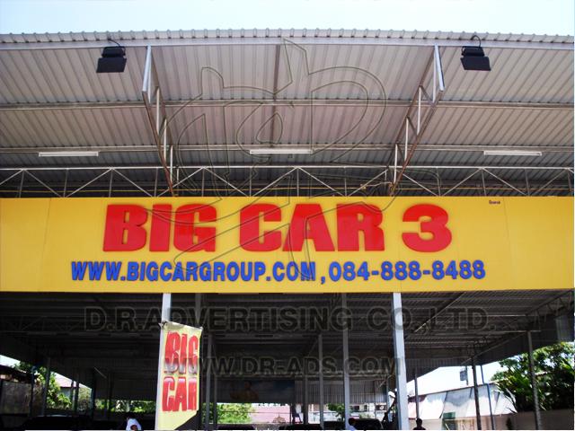 Big Car3