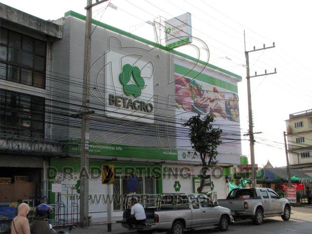 BETACRO Shop