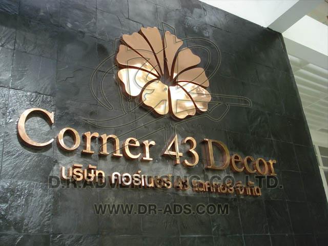 Corner 43 Decor