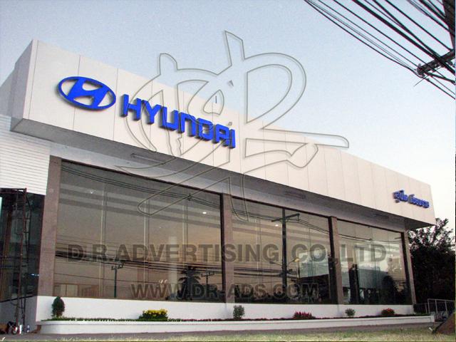 Hyundai เชียงราย
