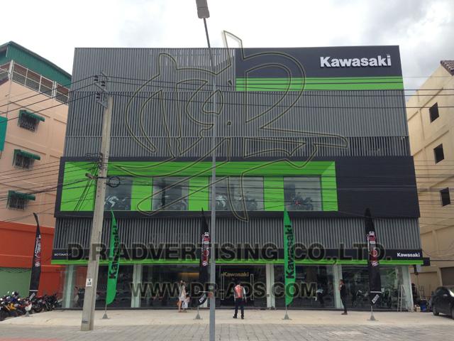 Kawasaki ราชพฤกษ์