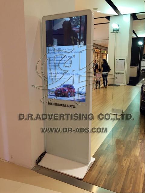 ขาย Digital LED TV Stand