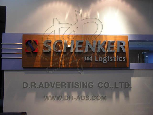 Schenker (Thai) Co.,Ltd.