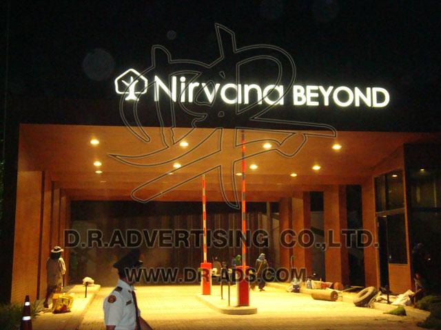 Nirvana BEYOND