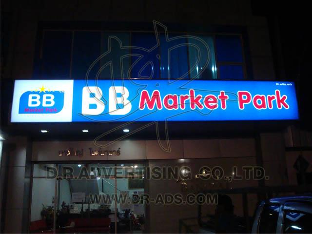 BB Market