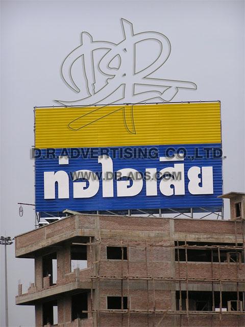 ตัวอักษรไดคัททำสีพ่นรถยนต์ ติดบนพื้นอลูมิเนียมซีไลน์
