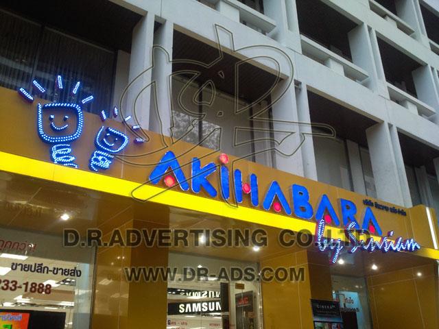 ทำป้ายชื่อร้านค้า ตัวอักษรไดคัท ระบบไฟLED