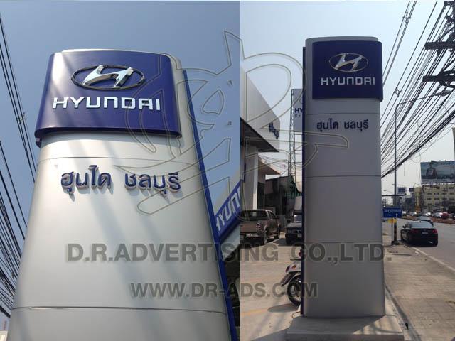 Hyundai ชลบุรี