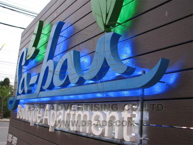 โลโก้ ตัวอักษรไดคัท ระบบไฟ LED