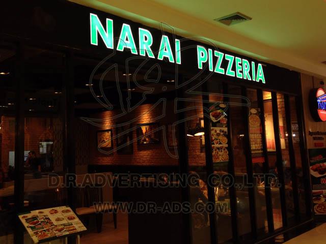 ์Narai Pizzeria