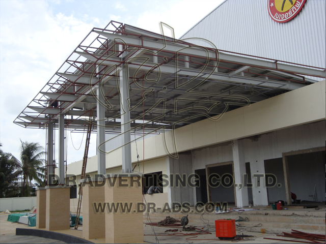 รับติดตั้งอลูมิเนียมคอมโพสิทแคนูปี้ (Canopy Aluminium Composite) กันสาด โรงงาน