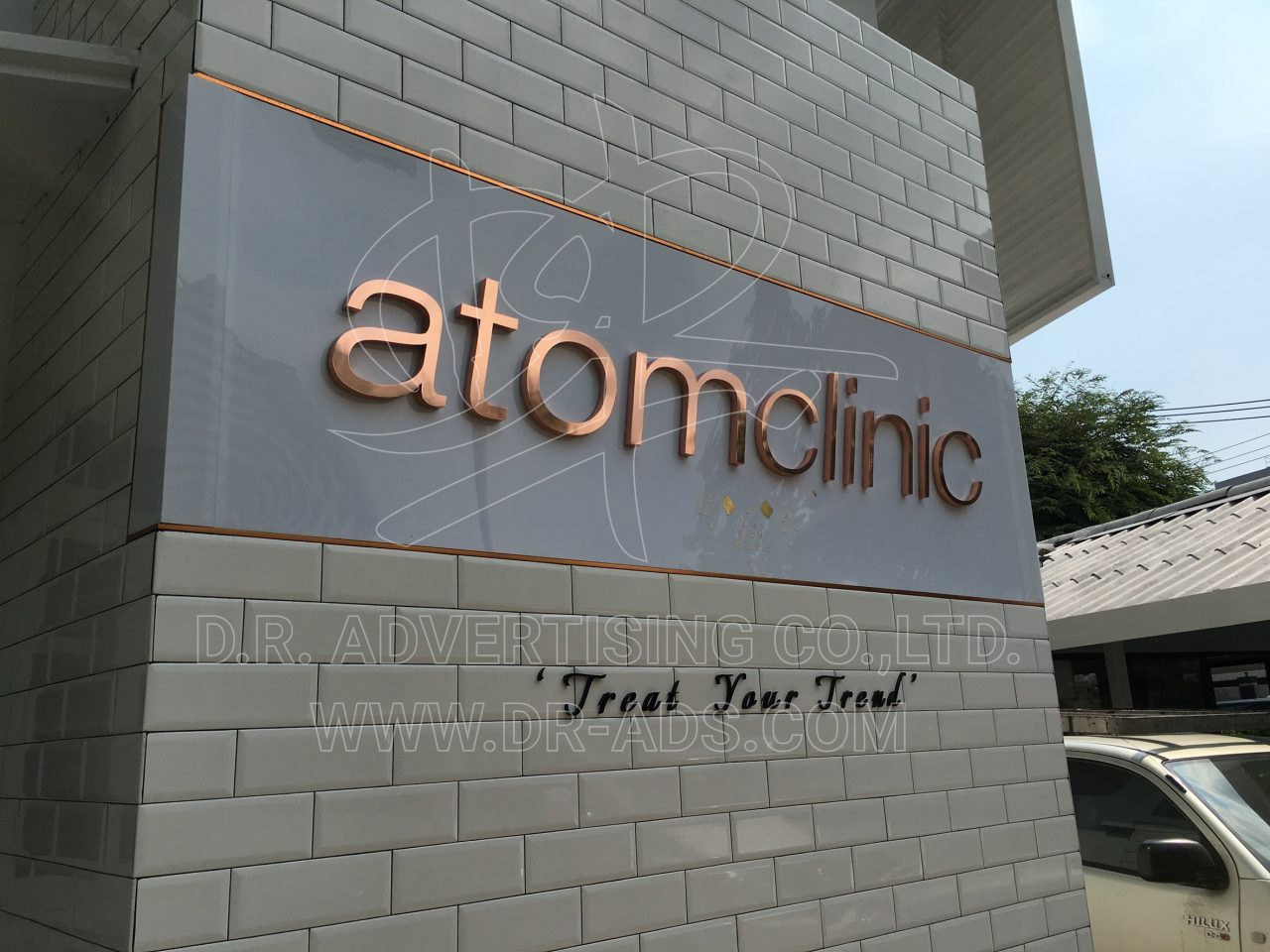 Atomclinic ป้ายโลโก้บริษัท หน้าบริษัท